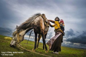 Peng-Li (China): Mother-and-Kid