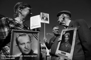 Vitaliy-Podgurchenko (Russia): Immortal-regiment